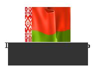 http://latvia.mfa.gov.by/ru/daugavpils/